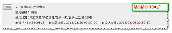 2013-02-28_170649