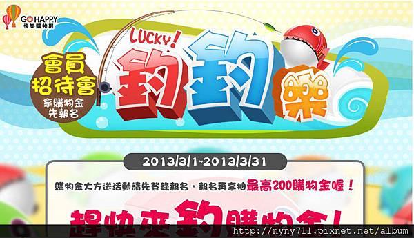 2013-03-01_075242