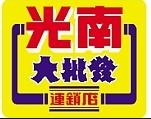 2013-03-01_081652
