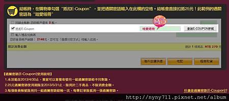 2013-03-04_220807