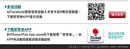 2013-03-08_113033