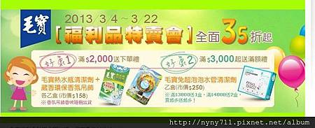 2013-03-10_171450