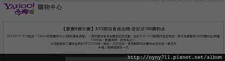 2013-03-13_172731