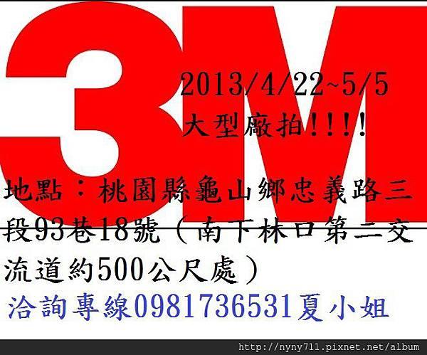 2013-04-19_080859