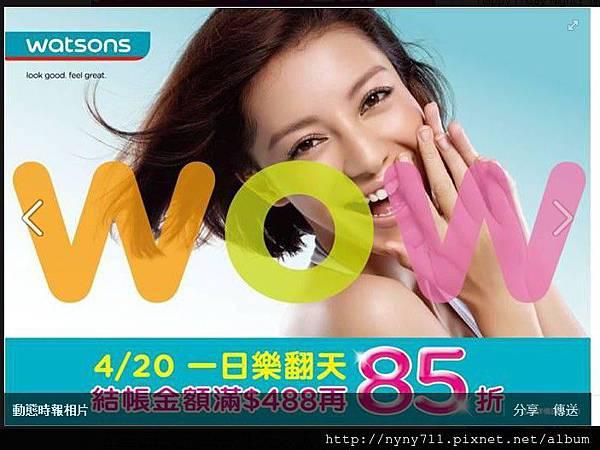 2013-04-20_091103