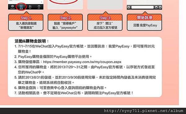 2013-07-05_213052.jpg