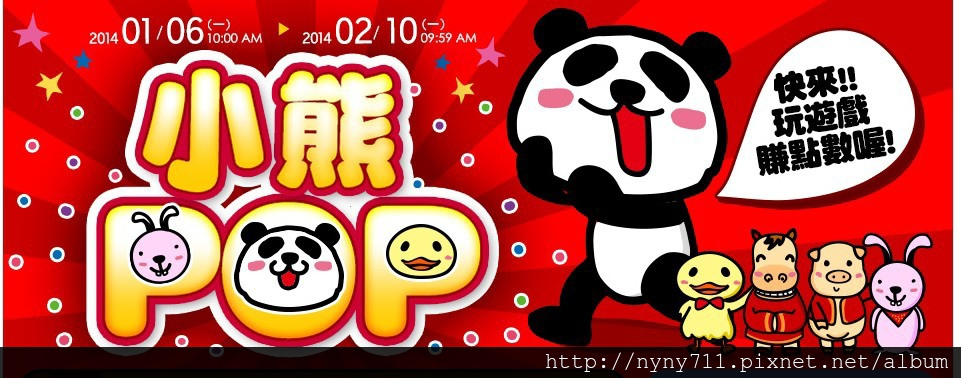 2014-01-08_110354.jpg