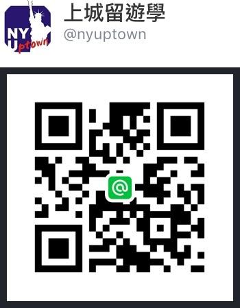 紐約上城Line QR code.jpg