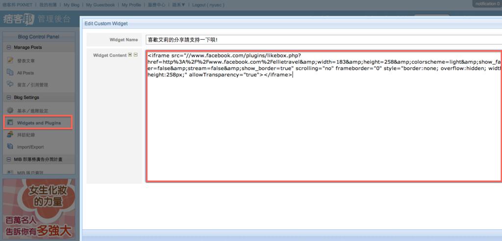 Screen Shot 2013-11-01 at 2.54.21 PM