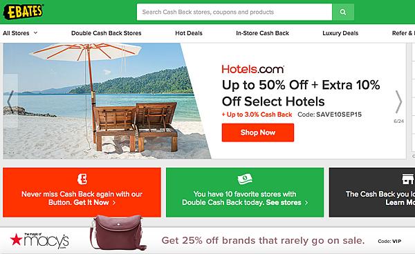 hotels.com優惠折扣碼現金回饋