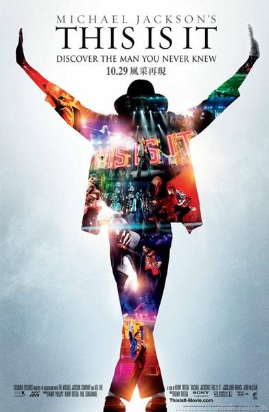 Michael-Jacksons-This-Is-It.jpg
