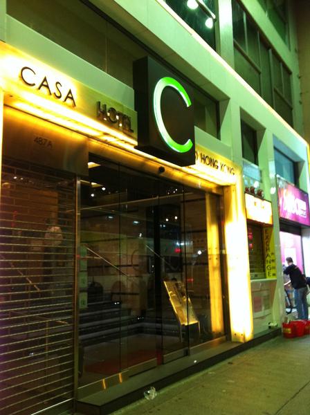Casa hotel-HK