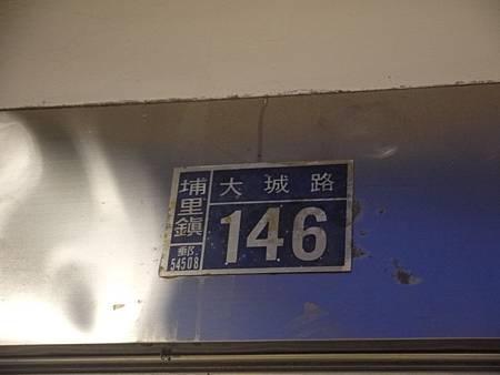 P1040695.JPG