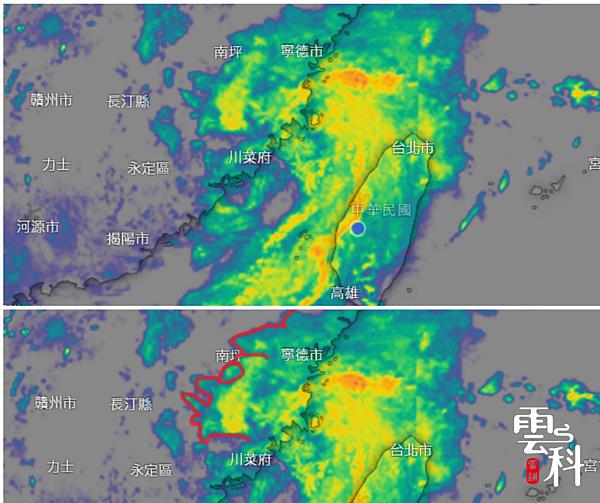 盧碧颱風現型.png