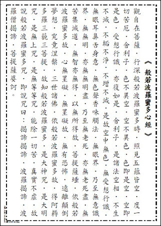 三字經 注音 版 word 檔