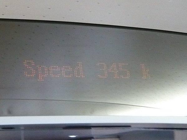 P1010183