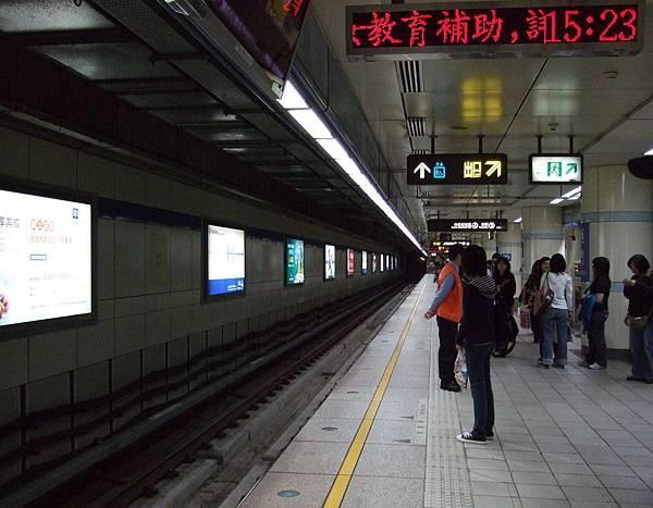 4.捷運 (3)