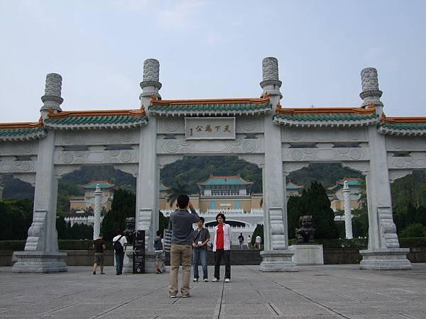 3.國立故宮博物院 (1)