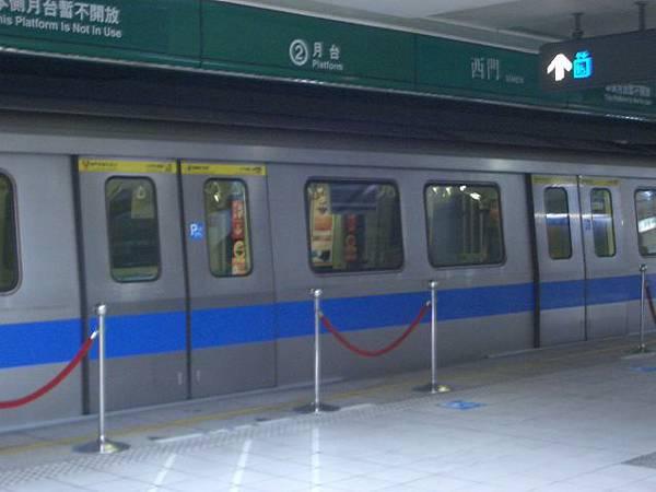 2.捷運 (2)