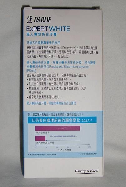 CIMG0287