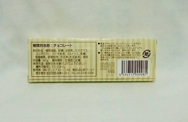 CIMG9992.JPG
