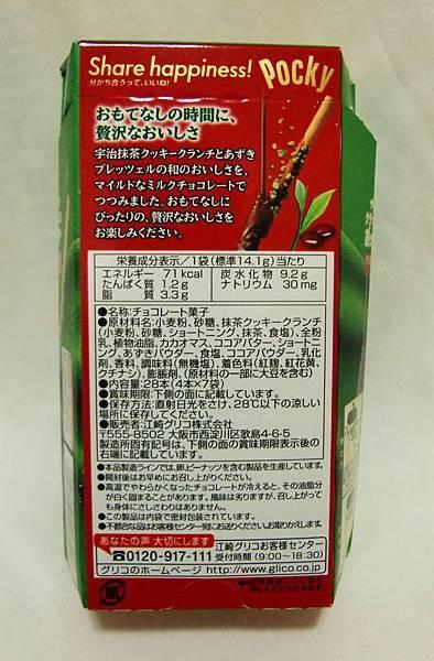 CIMG9925.JPG