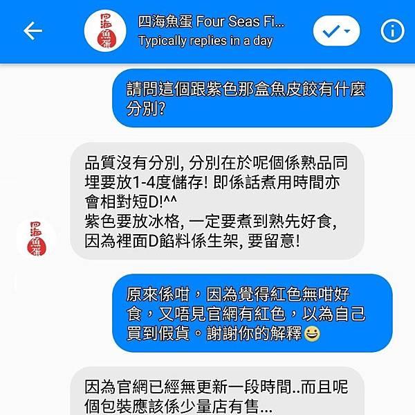 Screenshot_20181013-101521