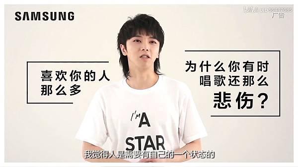 華晨宇×三星20190501_145002.687