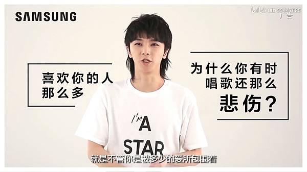 華晨宇×三星_20190501_145009.211