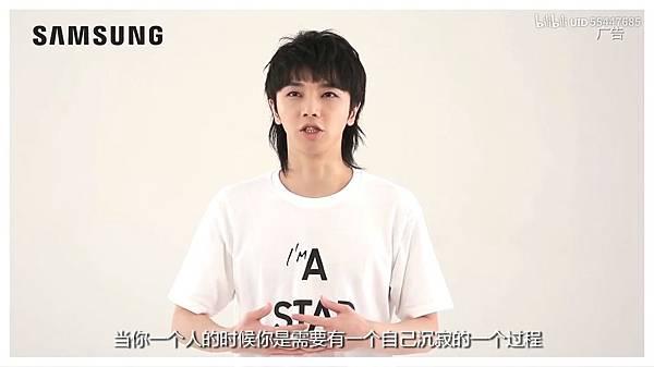華晨宇×三星20190501_145018.779