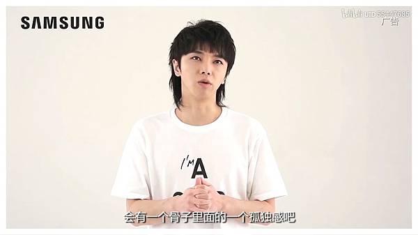 華晨宇×三星20190501_145035.811