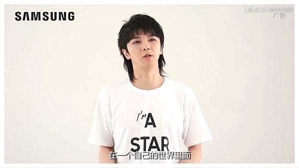 華晨宇×三星20190501_145103.746