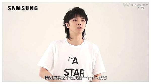 華晨宇×三星20190501_145114.514