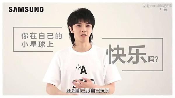 華晨宇×三星20190501_175348.551