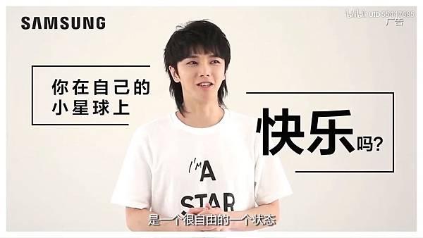 華晨宇×三星20190501_175326.562