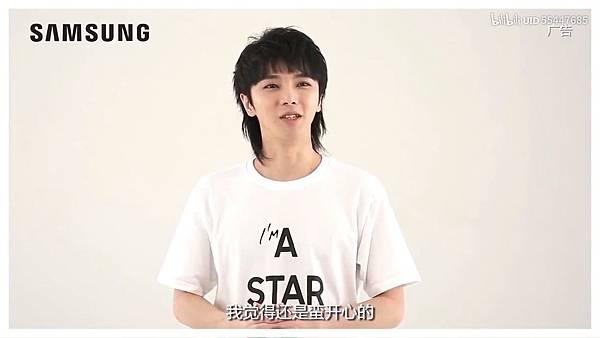 華晨宇×三星20190501_175554.150