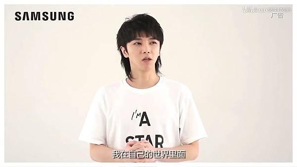 華晨宇×三星20190501_175313.143