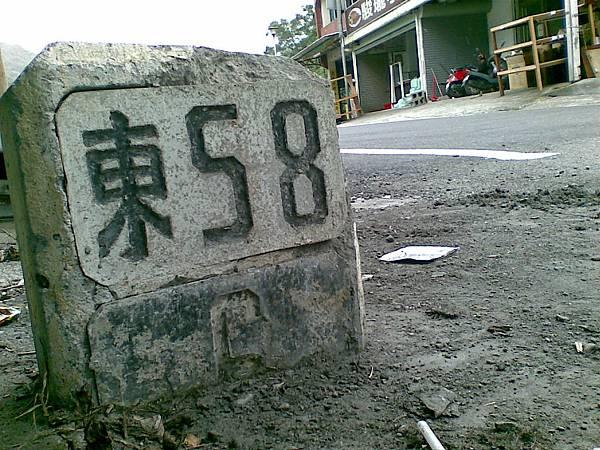 20110827(007).jpg