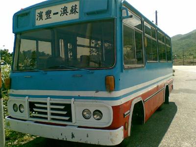 20081009(087).jpg