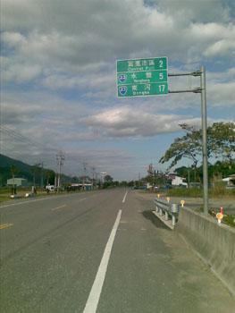 20081203(002).jpg