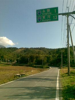 20081203(005).jpg