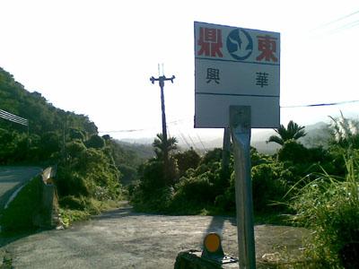 20081203(045).jpg