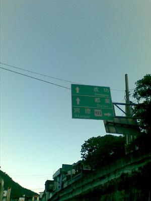 20081203(057).jpg