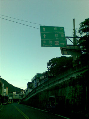 20081203(058).jpg