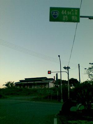 20081203(073).jpg