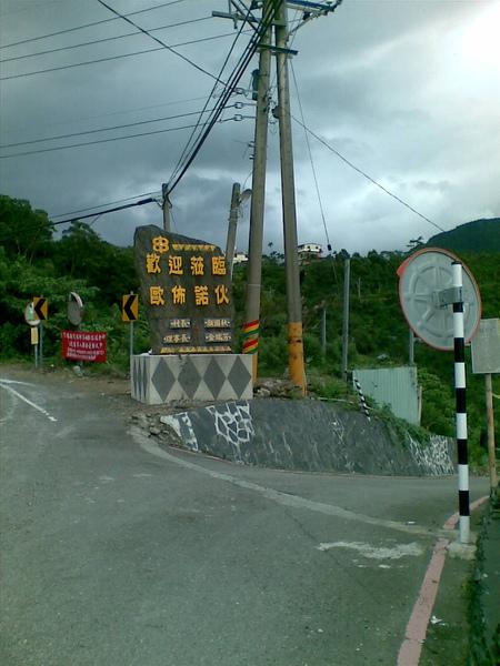 20100905(043).jpg