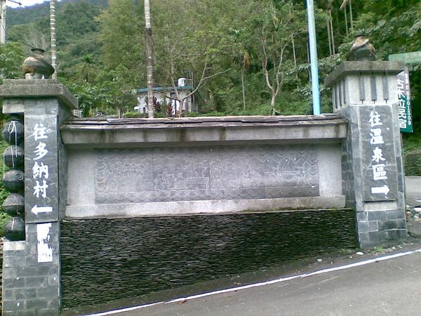 20100905(011).jpg