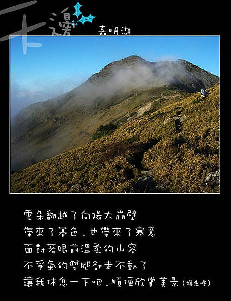 DSC_1003