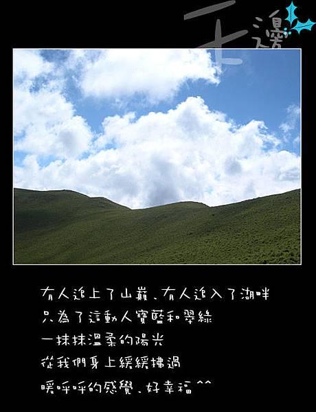 DSC_1010