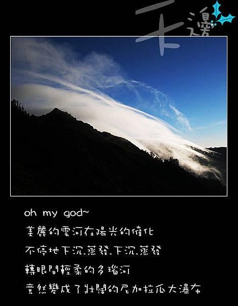DSC_1013